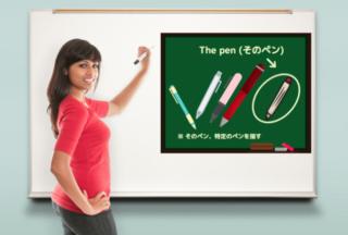 a/an/theの違い 英語の冠詞ルールをイラスト解説