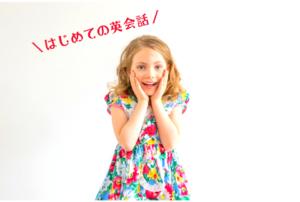 簡単でわかりやすい英語の基礎文法