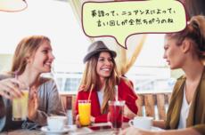 英会話 フレーズシリーズ