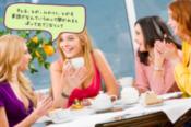 使える英会話フレーズ