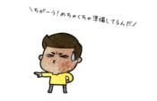 独学で通訳