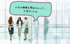 使える英会話フレーズ ビジネス編