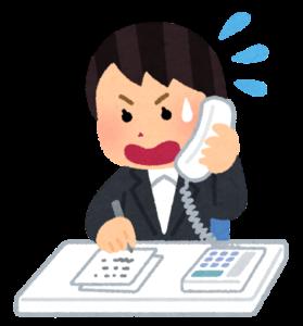 電話する (イラストや)