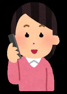 電話 (イラストや)